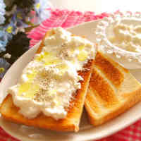 Simply Made ✿ Salted Yogurt Toast