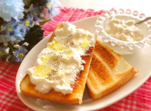 Simply Made ✿ Salted Yogurt Toast