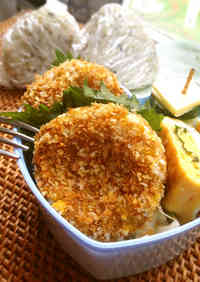 Kabocha and Onion Miso Croquettes for Bento