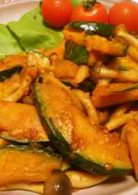Kabocha and Shimeji Mushrooms Sautéed in Garlic and Butter