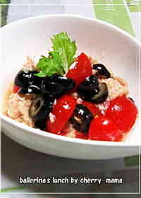 Marinated Olives and Tomatoes