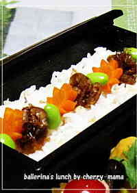 Savory-Sweet Baby Scallops for Bento