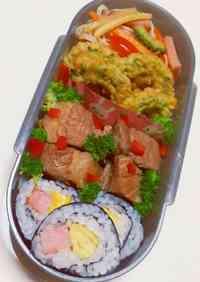 Regional Bento - Okinawan Rafute Bento