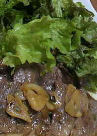 Beef Steak in Japanese-Style Sauce