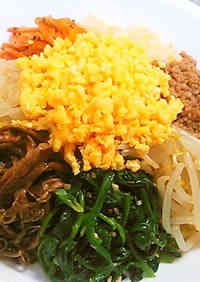 8 Namul Bibimbap with Lots of Vegetables
