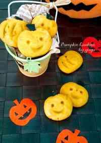 Simple Kabocha Cookies for Halloween