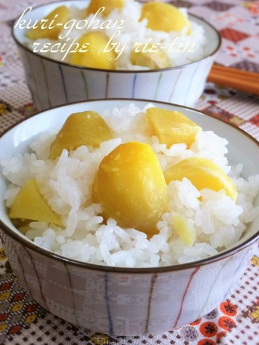 Simple and Tasty Chestnut Rice