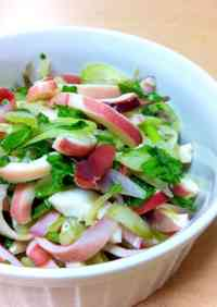 Salad With Celery and Myoga