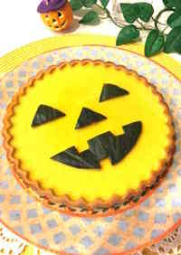 Easy Rich Kabocha Tart