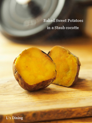 Baked Sweet Potatoes in a Staub Cast Iron Pan
