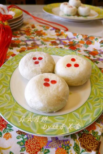 Su Shi White Moon Cakes