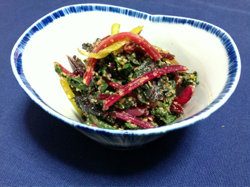 Swiss Chard With Sesame Sauce