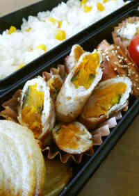 Kabocha Squash and Pork Roll Bento
