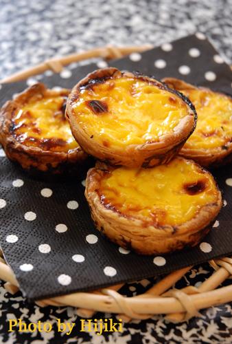 Macau-Inspired Egg Tarts
