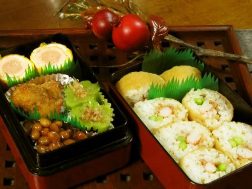 Kumamoto Nankan-age Ginger Rice Sushi Rolls