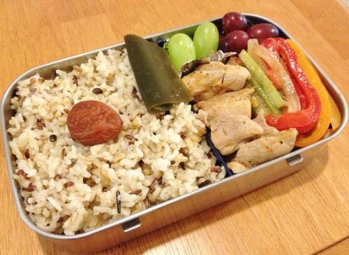 Spicy Mexican Fajita Bento