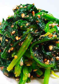 Easy and Effortless Spinach with Sesame