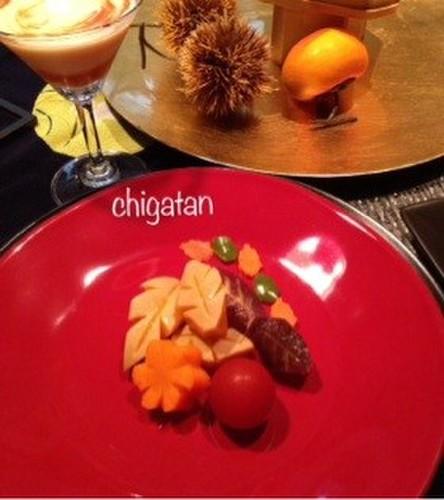 Stewed Vegetables Shaped like Autumn Leaves