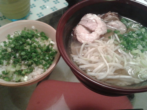Negi-Meshi (Rice with Leeks) from a Ramen Noodle Bar