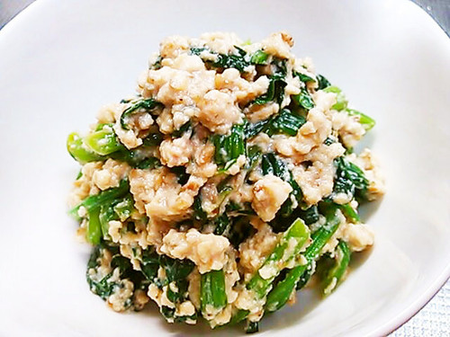 Spinach & Mashed Tofu with Homemade Sesame Miso Dressing