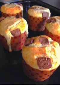 10-Minutes Prep Starbucks-Style Chocolate Muffins