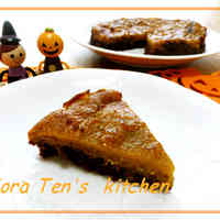 Macrobiotic Kabocha and Chocolate Tart
