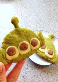 Great for Halloween - Little Green Men Cookies