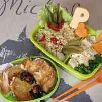 "Couscous Vegetable Garden Bento ""le Potager de Papy"""