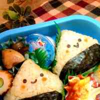 Charaben - Easy Chestnut-Shaped Onigiri