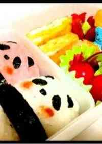 Panda Couple Onigiri Rice Balls Easy Charaben
