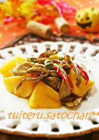 Autumn Antipasto (Persimmons & Maitake Mushrooms)