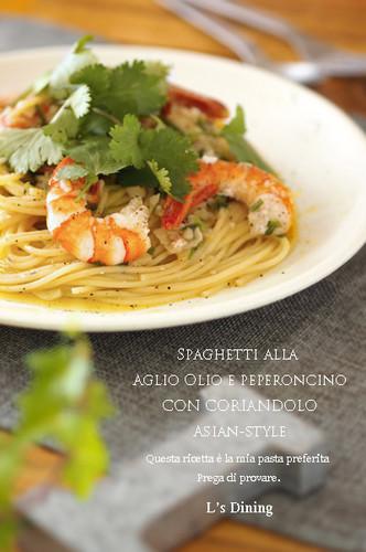 Asian-style Spaghetti Aglio e Olio with Coriander