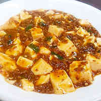 Easy Low-Calorie and Fat-Reduced Mapo Tofu
