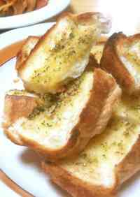 Very Easy Garlic Toast