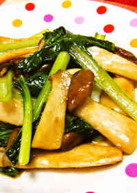 Komatsuna and King Oyster Mushrooms Sautéed in Oyster Sauce and Mayonnaise