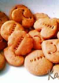 Macrobiotic Cut-Out Cookies