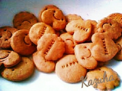 Macrobiotic Cut-Out Cookies