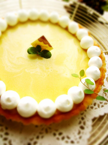 Kabocha Pudding Tart