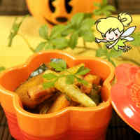 Curry-Flavored Pumpkin & Bacon Garlic-Butter Stir-Fry