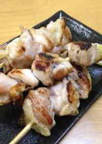 Salted Grilled Chicken Yakitori