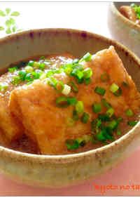 Easy Simmered Atsuage with Grated Daikon Radish
