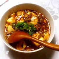 Authentic & Easy! Spicy Hot Mapo Tofu