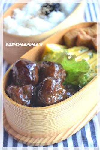 Meatballs for Bentos