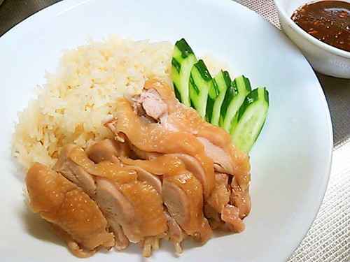 Truly Delicious Hainanese Chicken Rice (Khao Man Gai)