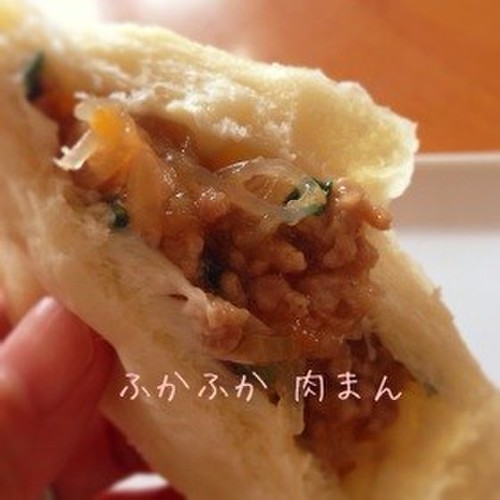 Juicy Pork Bun Filling (Convenience Store-Style)