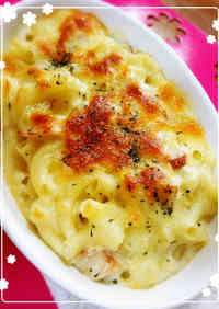 Easy with Milk! Macaroni Gratin