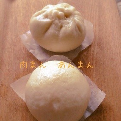 Dough for Fluffy Steamed Meat Buns