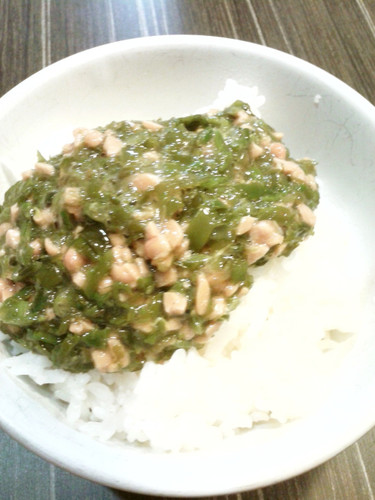 Natto & Thick Wakame Rice Bowl