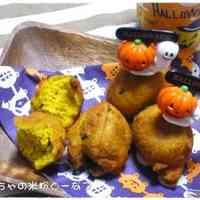 Gluten-Free Rice Flour Pumpkin Donut Holes