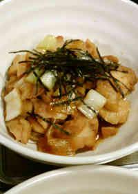 Yakitori-Style Teriyaki Chicken Thigh
